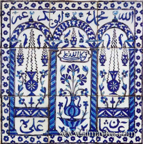Almaviva Islamic tiles - Ref. OR19 - Damascus panel. Dim. 60x60 cm (about 24''x24''). Reproduction of a hand painted mural, 17th c.